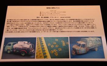 35-IMG_9334_R.JPG