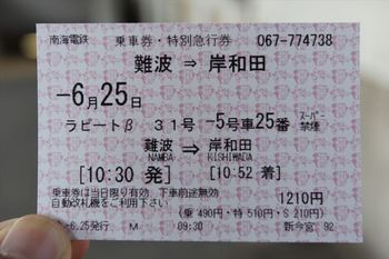 IMG_7280_R.JPG